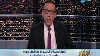 برنامج اخر النهار 29-3-2017 خالد صلاح
