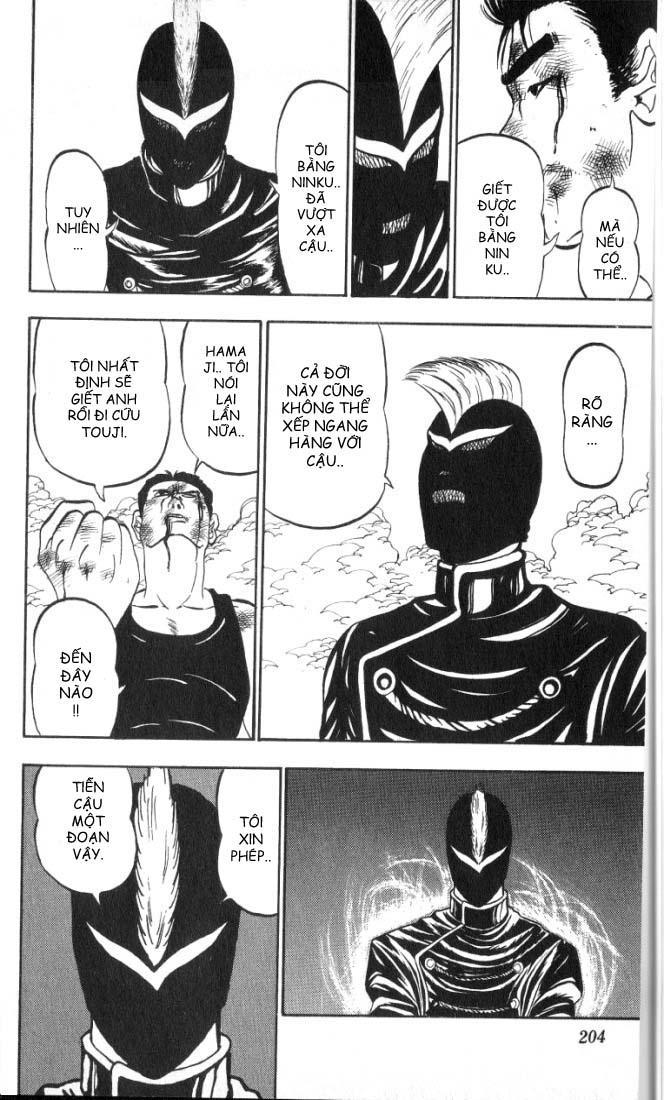 NINKU vol 18 trang 18