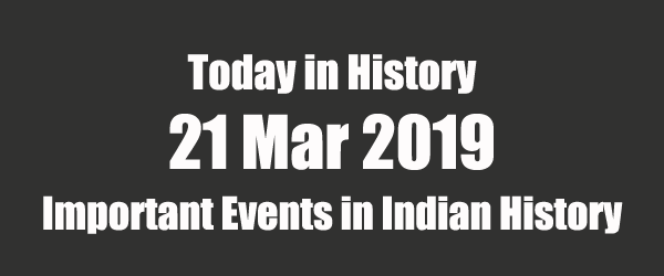 Today in Indian History - 21 Mar 2019