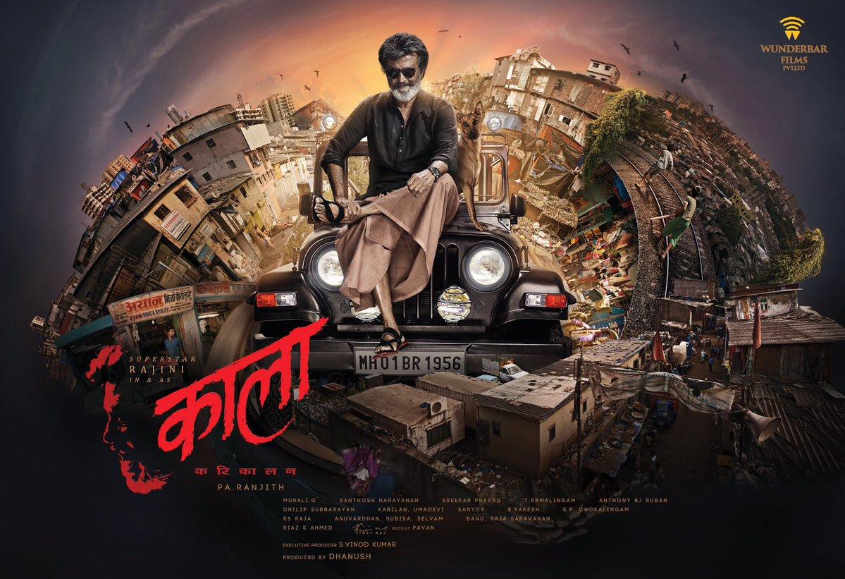 Rajinikanth's Kaala Movie Official Posters