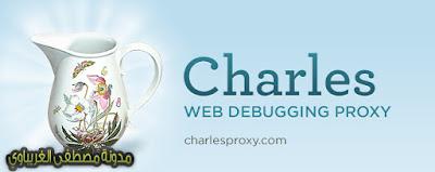 تحميل برنامج تشارلز 3.6 3 مع السيريال مجانا