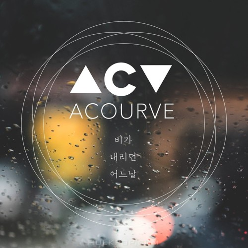 ACOURVE – Some Rainy Day – Single
