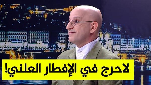 """الباحث """"سعيد جاب الخير"""": لا دليل شرعي على منع الإفطار العلني في رمضان"""""""