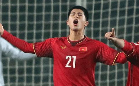 Năm 2017, Trần Đình Trọng được gọi vào đội U20 Việt Nam.