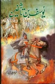 Yousaf Bin Tashfeen by Naseem Hijazi Pdf Free Download