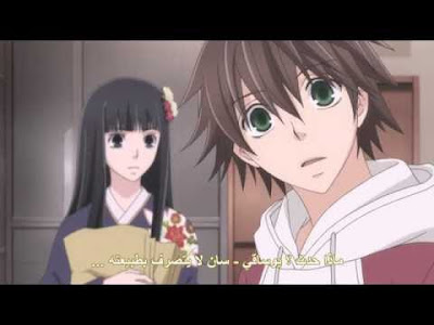 جميع حلقات انمي Junjou Romantica عدة روابط