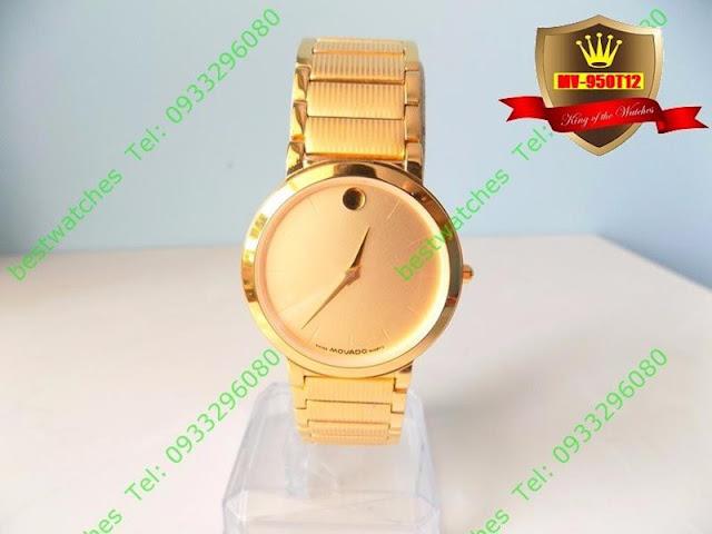 Đồng hồ đeo tay MV 950T12