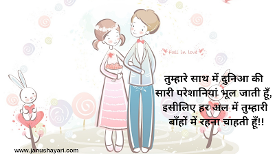 Heart Touching Sad Love Quotes In Hindi With Images