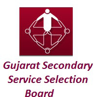 GSSSB AAE Answer Key Paper Marugujarat.in