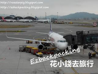 HKEXPRESS 客機