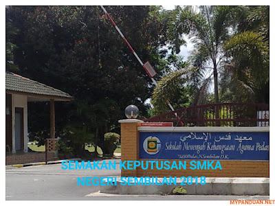 Semakan Keputusan SMKA Negeri Sembilan Ambilan 2018 Online