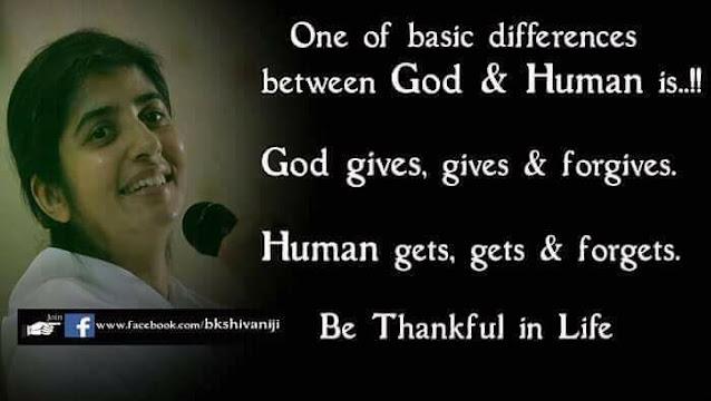 Bk Shivani Didi Quotes