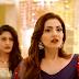 Tia's Evil Plan Revealed In Star Plus Ishqbaaz