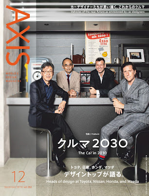 Axis アクシス 2018年12月 zip online dl and discussion