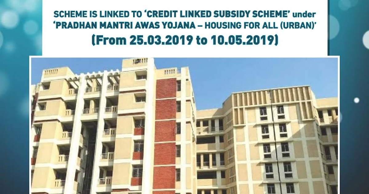 Draw Result of DDA Housing Scheme 2019 ~ Prime Minister's