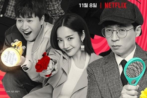 Drama Korea Busted 2 Episode 1-10(END) Subtitle Indonesia