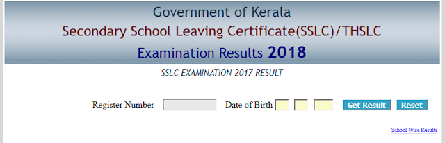 Kerala SSLC Result 2018 │ Class 10th Kerala Results, keralaresults.nic.in