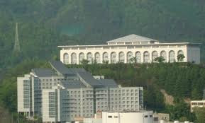 KGSP Graduate Scholarships, Chosun University, Korea