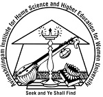 Avinashilingam Institute for Home Science and Higher Education for Women, Coimbatore Recruitment for Library Assistant