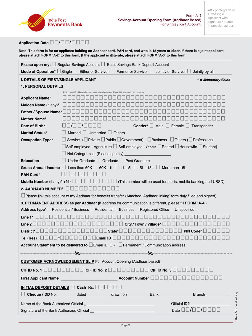 استعلام خودرو توقیفی India Post Payment Bank (IPPB) Account Opening Form ...