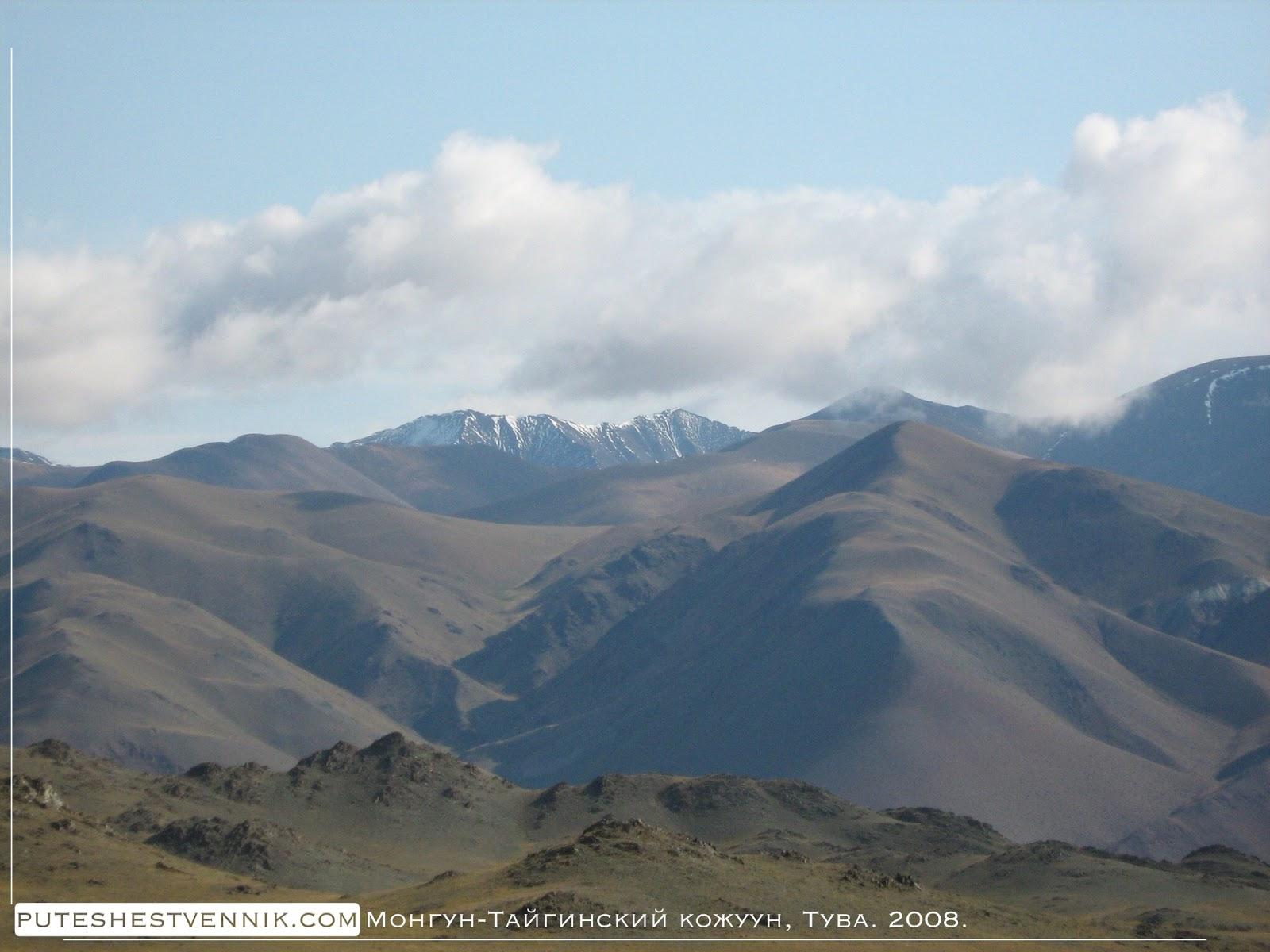 В горах Тувы