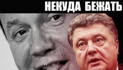 Президент Петр Порошенко является первым преступником в Украине — заявление парламентария