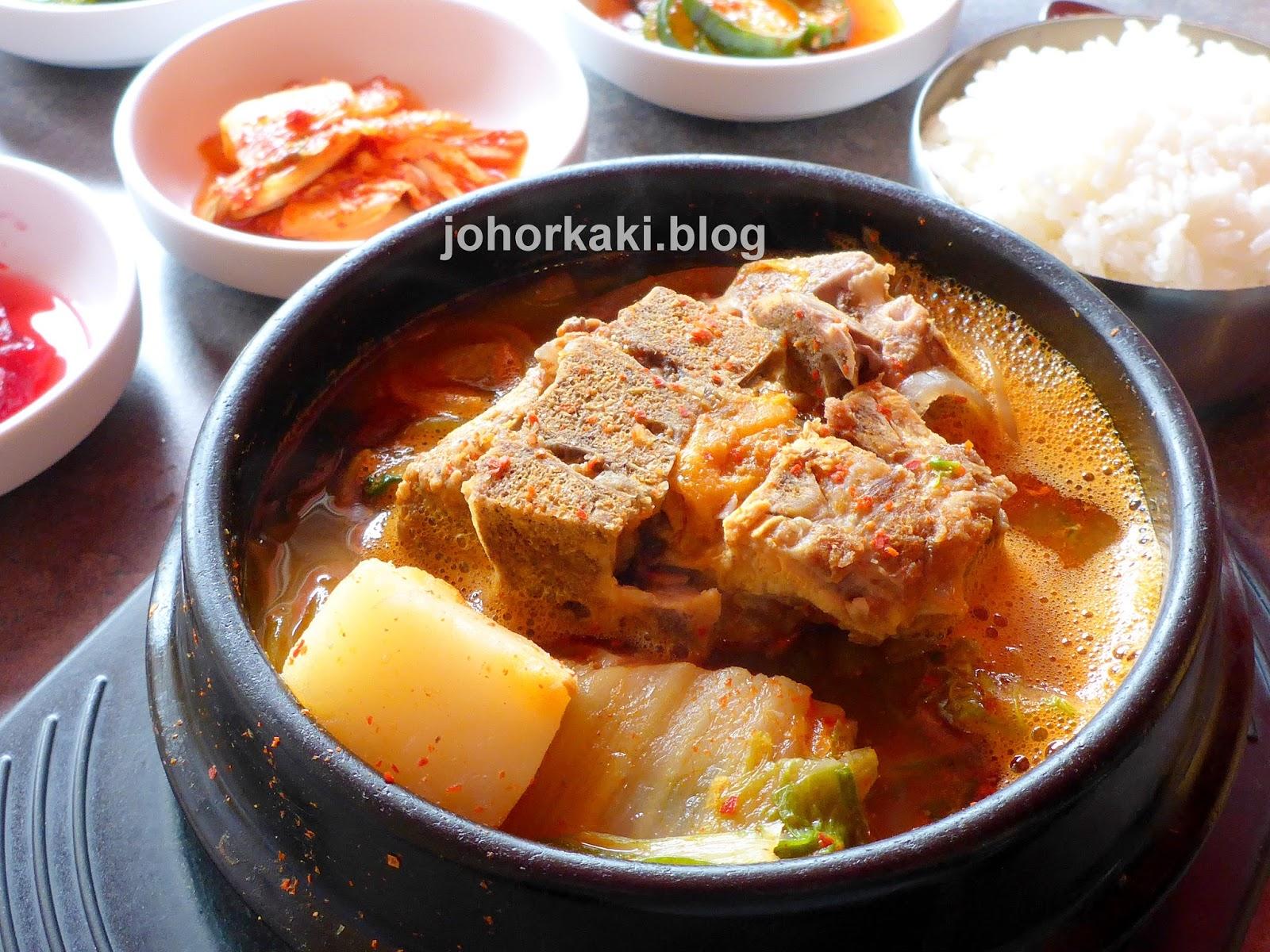 how to cook pork bone soup