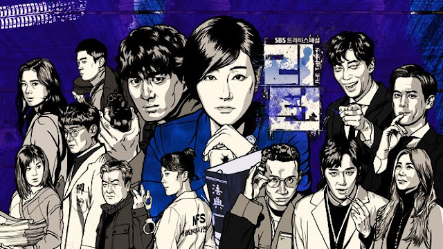 Return, Korean Drama, Drama Korea, Korean Style, Artis Korea, Korean Drama Return, Korean Drama Review, Drama Korea Return, Review By Miss Banu, Blog Miss Banu Story, 2018, Drama Korea Return 34 Episod, Return Cast, Sinopsis Drama Korea Return, Senarai Pelakon Drama Korea Return, Park Jin Hee, Go Hyun Jung, Lee Jin Wook, Shin Sung Rok, Bong Tae Gyu, Park Ki Woong, Yoon Jong Hoon, Jung Eun Chae, Oh Dae Hwan, Kim Dong Young, Han Eun Jung, Suspen, Dendam, Jenayah, Ending Korean Drama Return, Poster Return,