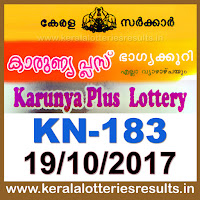 keralalotteries, kerala lottery, keralalotteryresult, kerala lottery result, kerala lottery result live, kerala lottery results, kerala lottery today, kerala lottery result today, kerala lottery results today, today kerala lottery result, kerala lottery result 19.10.2017karunya-plus lottery kn183, karunya plus lottery, karunya plus lottery today result, karunya plus lottery result yesterday, karunyaplus lottery kn183, karunya plus lottery 19.10.2017