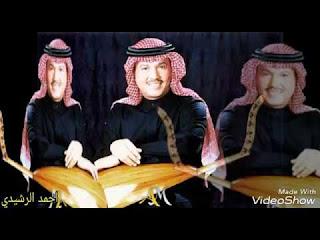 اختلفنا مين يحب الثاني اكثر - محمد عبده
