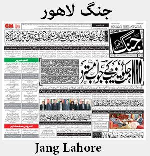 Jang Lahore
