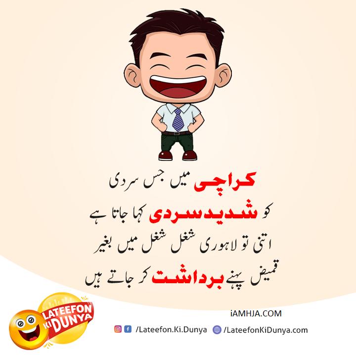 Image result for Jokes On karachi