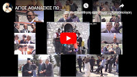 https://vostiniotis.blogspot.com/2019/04/26-2-3_29.html