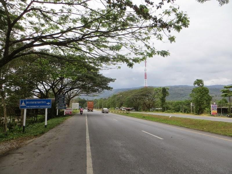 Дорога ТрангСонг