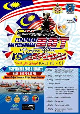 Kejohanan perlumbaan bot