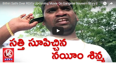 Bittiri Satti Over RGV's Upcoming Movie On Gangster Nayeem Story