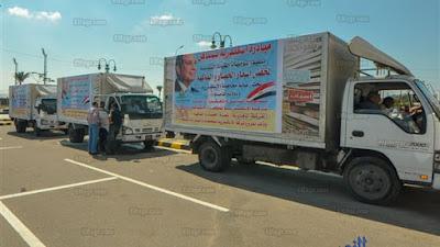 أسعار السلع الغذائية, مبادرة إسكندرية تستاهل,