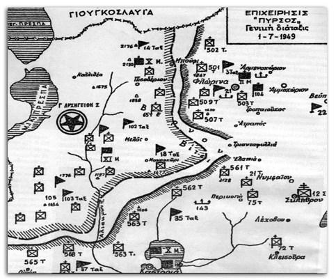 ΑΥΓΟΥΣΤΟΣ 1949: Γράμμος – Βίτσι! Ο Εθνικός Στρατός συντρίβει τον ΔΣΕ!