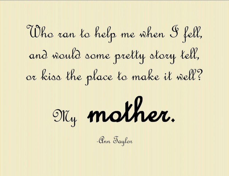 I M So Lonely Quotes For Mother