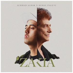 Achmad Albar - Zakia (Feat. Kemal Palevi)
