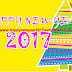 Happy New Year 2017 Images for facebook free download