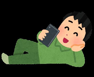 寝転がってスマホを使う人のイラスト(男性)