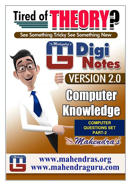 Digi Notes - 2.0 | IBPS SO Special | 12 .12. 2017