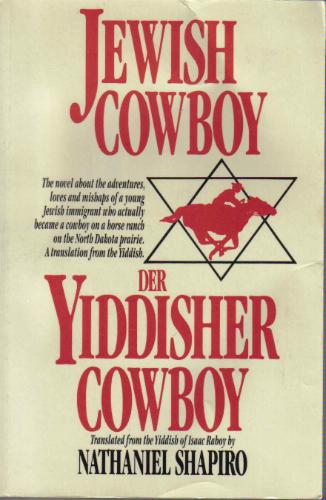 jewish-cowboy-yidisher-cowboy.jpg