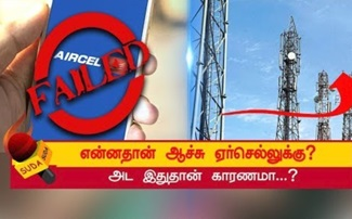 is aircel going to shut down its operations