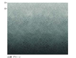 トクラス お風呂 ユーノ