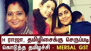 Mersal GST Issue – Rajeswari Priya Slams H Raja & Tamilisai Soundarajan for Fake Publicity