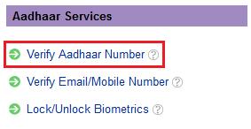 Verify Aadhaar Number
