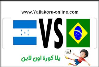 مشاهدة مباراة البرازيل وهندوراس بث مباشر بتاريخ 17-08-2016 ريو 2016 - كرة قدم