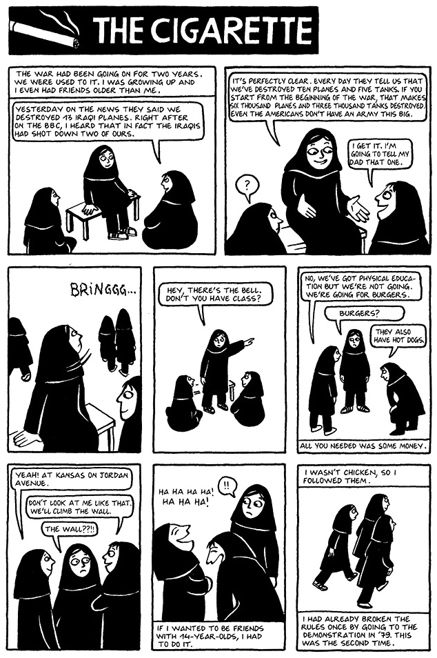 Read Chapter 15 - The Cigarette, page 109, from Marjane Satrapi's Persepolis 1 - The Story of a Childhood